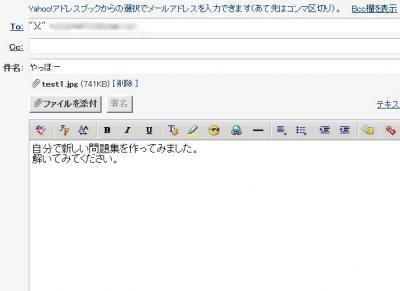 2012y05m08d_043301686_convert_20120508220640.jpg