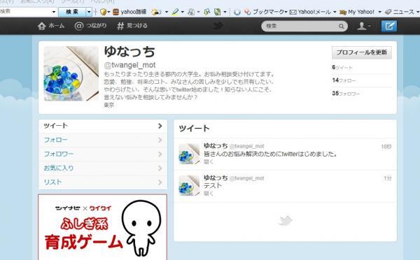 2012y05m22d_010937082_convert_20120524180919.jpg