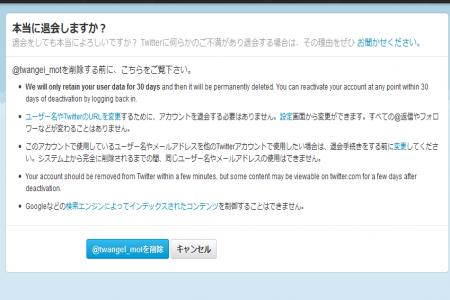 2012y05m24d_022811660_convert_20120524175311.png