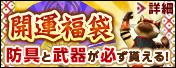 banner_lbg.jpg
