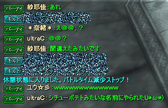 20130210c.jpg