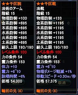 20130303c.jpg