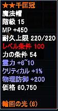 20130303d.jpg