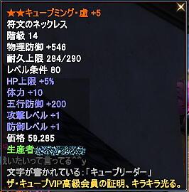 20130309a.jpg