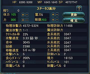 20130309b.jpg