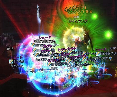 20130326a_convert_20130326044335.jpg