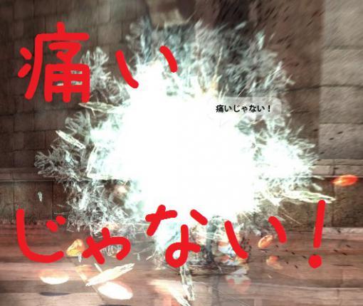 2013_03_29_0005 - コピー