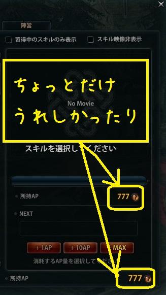 2013_03_19_0029.jpg