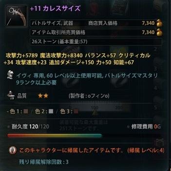 2013_03_24_0010.jpg