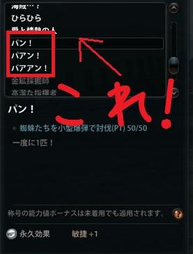 2013_03_26_0003.jpg