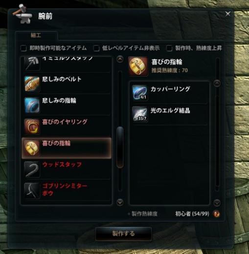2013_03_30_0001.jpg