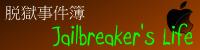 C:\Users\User\Desktop\画像編集ソフト\Inkscape\作品