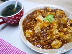 麻婆豆腐(2012-11)