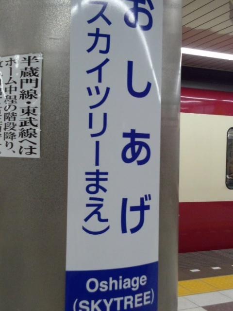 20120517 001