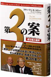 3rdalt-book.jpg
