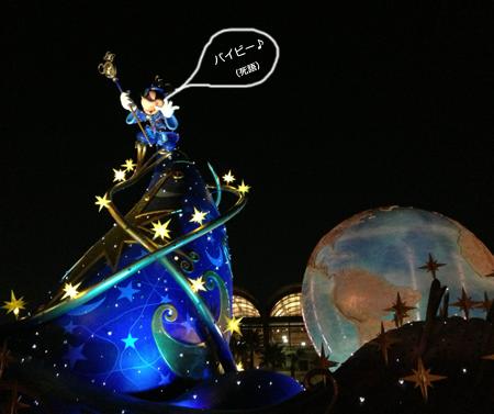 写真 2013-01-12 19 10 50