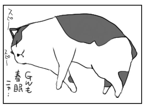 2012 04 30