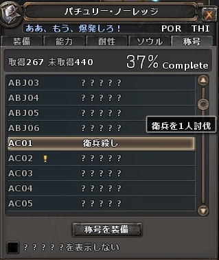 wo_20120421_164718.jpg
