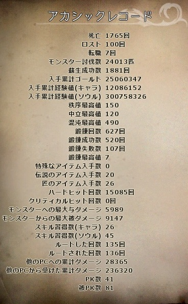 wo_20120710_221646.jpg