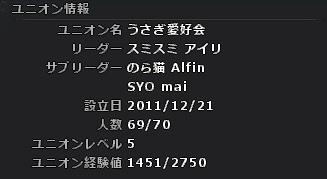 wo_20130116_123250.jpg