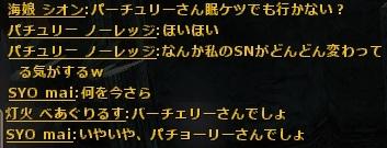 wo_20130123_203051.jpg