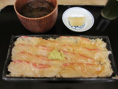 鯛の黒寿司