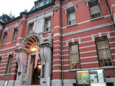 文化博物館