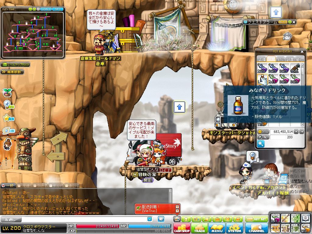 Maple121225_015339.jpg