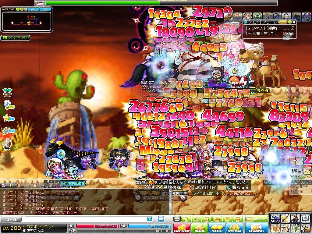Maple121227_200440.jpg