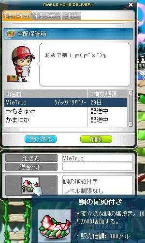 Maple130102_113702.jpg