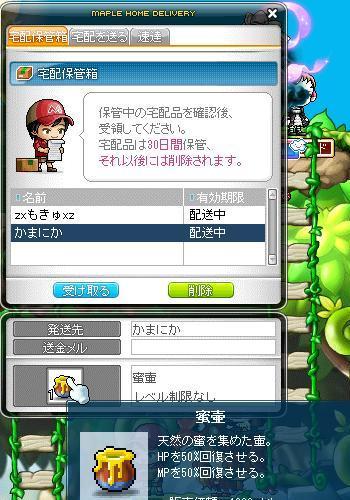 Maple130102_113746.jpg