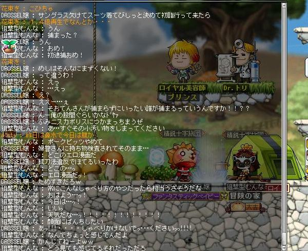 Maple130103_030306.jpg