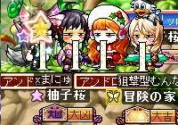 Maple130104_163906.jpg