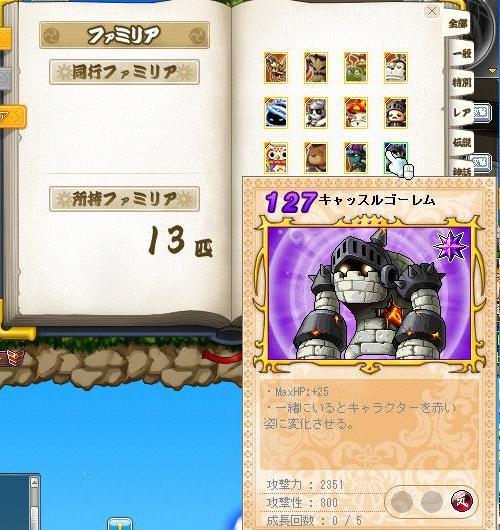 Maple130109_023553.jpg