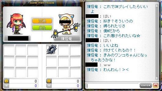 Maple130126_232734.jpg