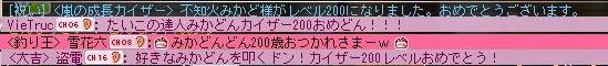 Maple130207_222441.jpg