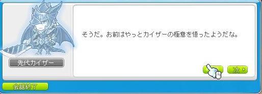 Maple130207_223016.jpg