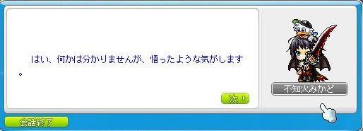 Maple130207_223037.jpg