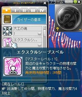 Maple130207_224301.jpg