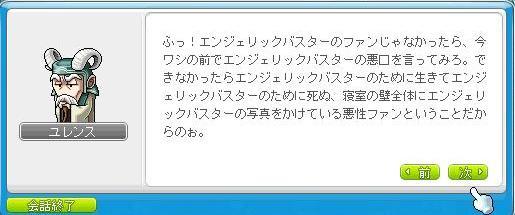 Maple130208_141958.jpg