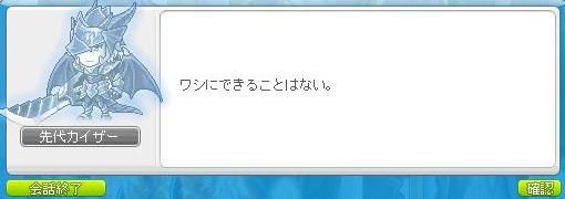 Maple130208_165818.jpg