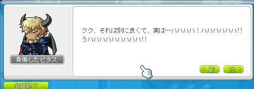 Maple130210_005628.jpg