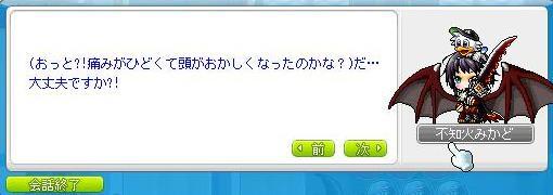 Maple130210_005635.jpg
