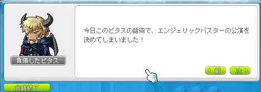 Maple130210_005712.jpg