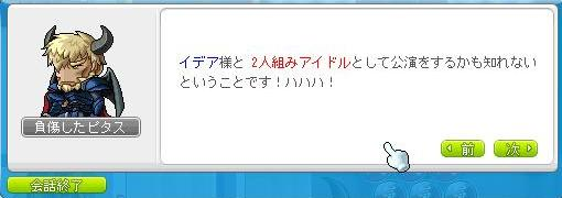 Maple130210_005722.jpg