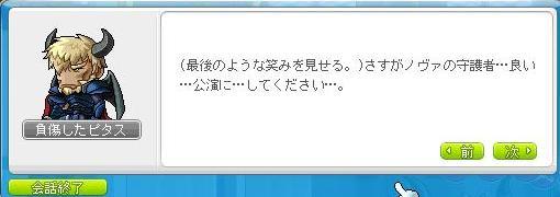Maple130210_010351.jpg