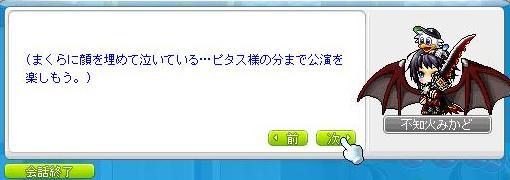 Maple130210_010407.jpg