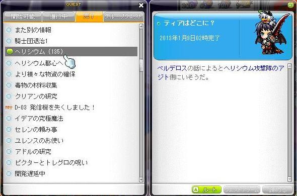 Maple130210_191722.jpg
