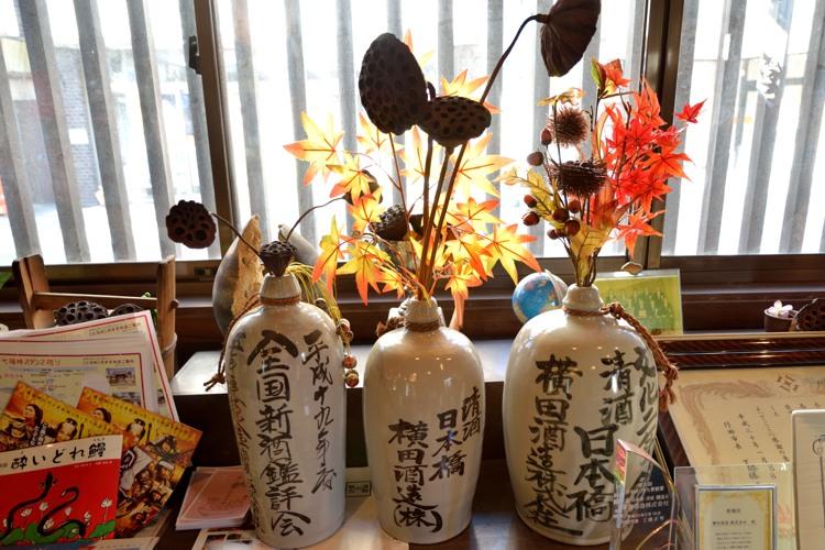 横田酒造10