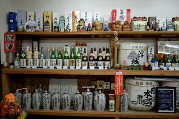 横田酒造8